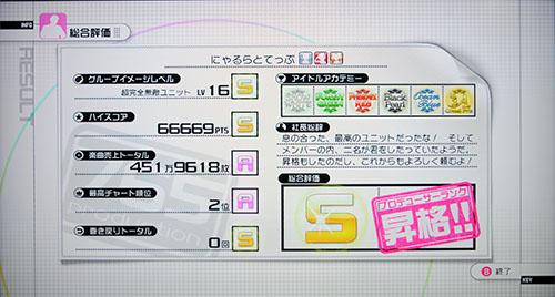 5-1_DSC_3586s.jpg