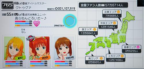 9-4_DSC_3758.jpg