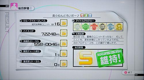 9-6_DSC_3761.jpg